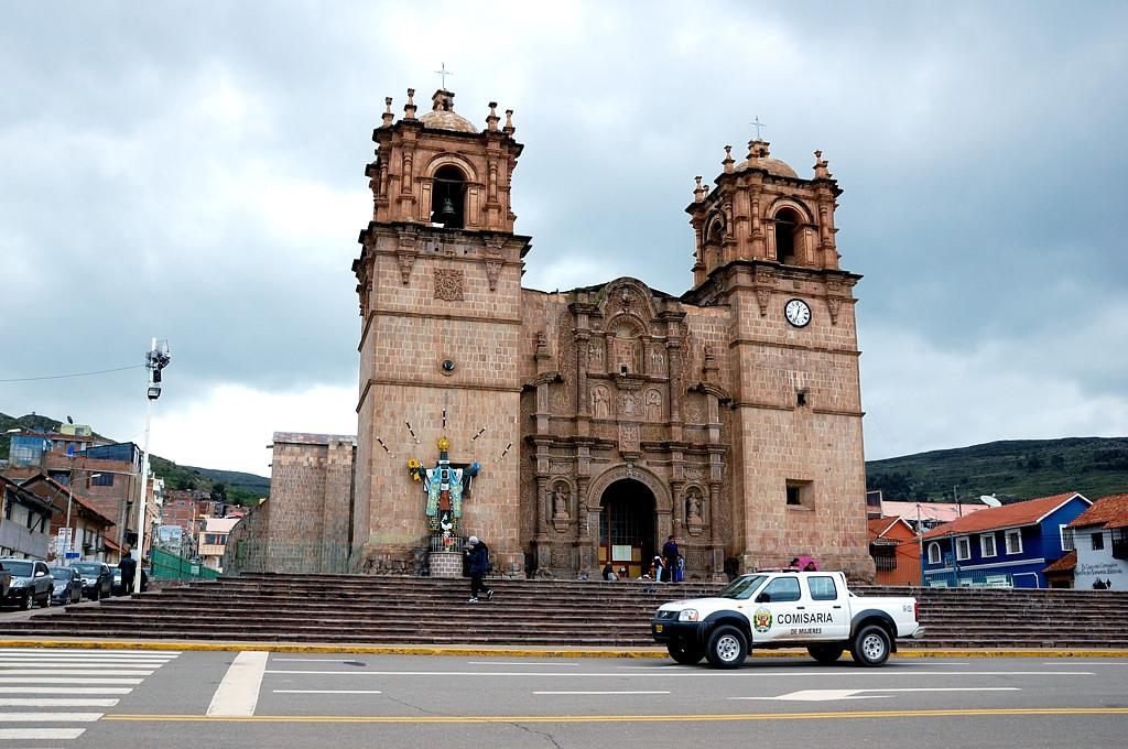 Кафедральный собор Сан-Хуан