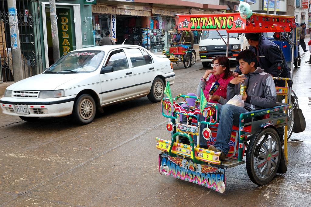 На улицах Пуно