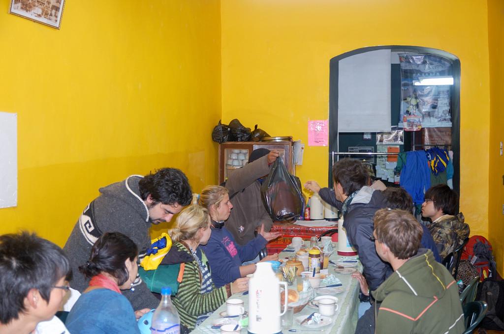 Завтрак в турфирме