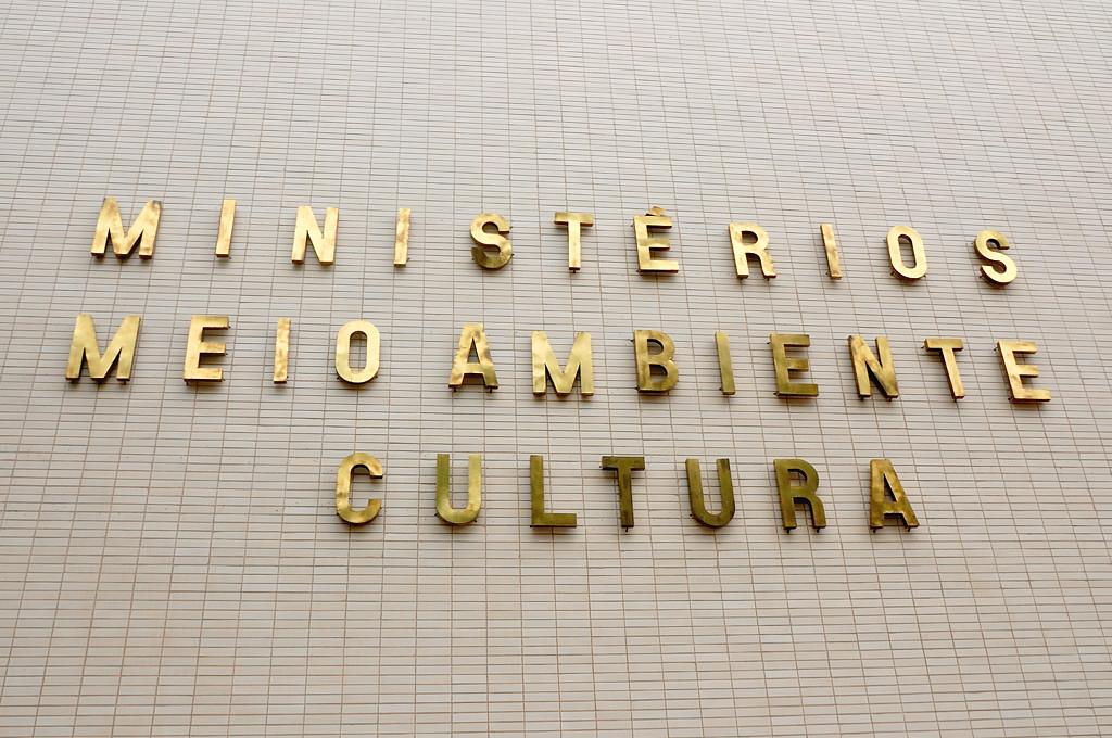 Прачечная? Х**чечная! Это министерство культуры!