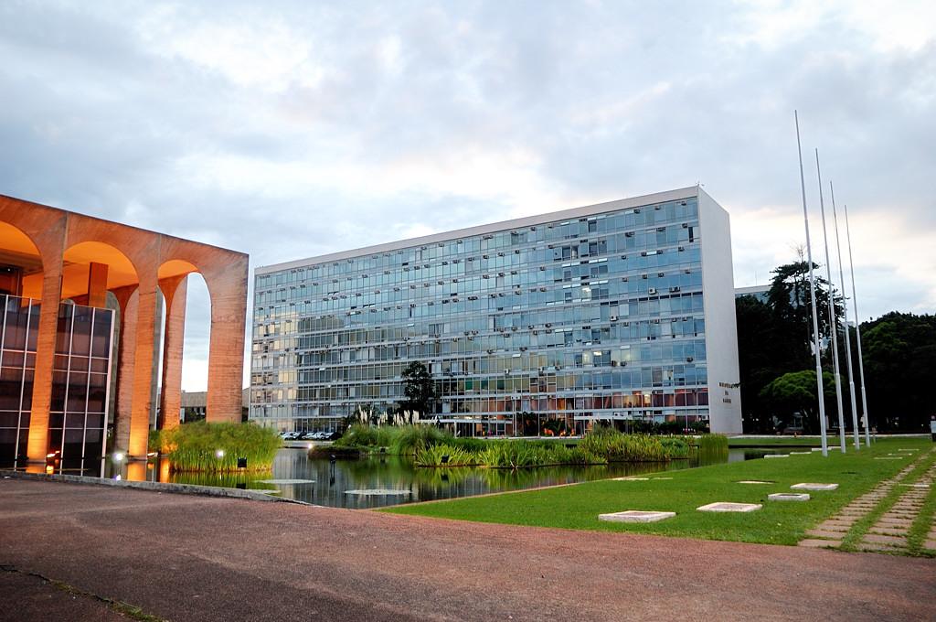 Здание ближайшего к МИД министерства