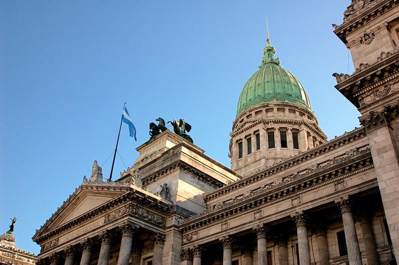 Конгресс - парламент Аргентины