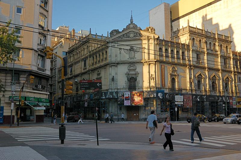 Театр Колумба