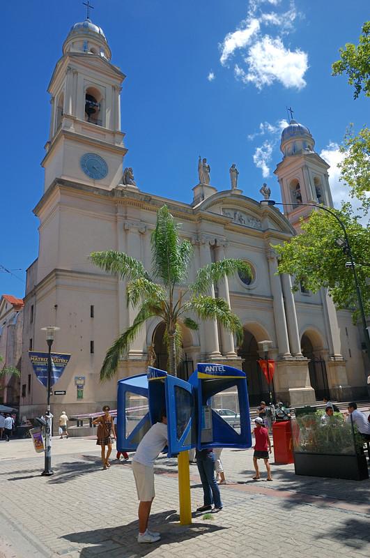 Кафедральный собор Катедраль Метрополитана