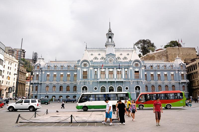 Площадь Сотомайор и главный штаб ВМФ Чили