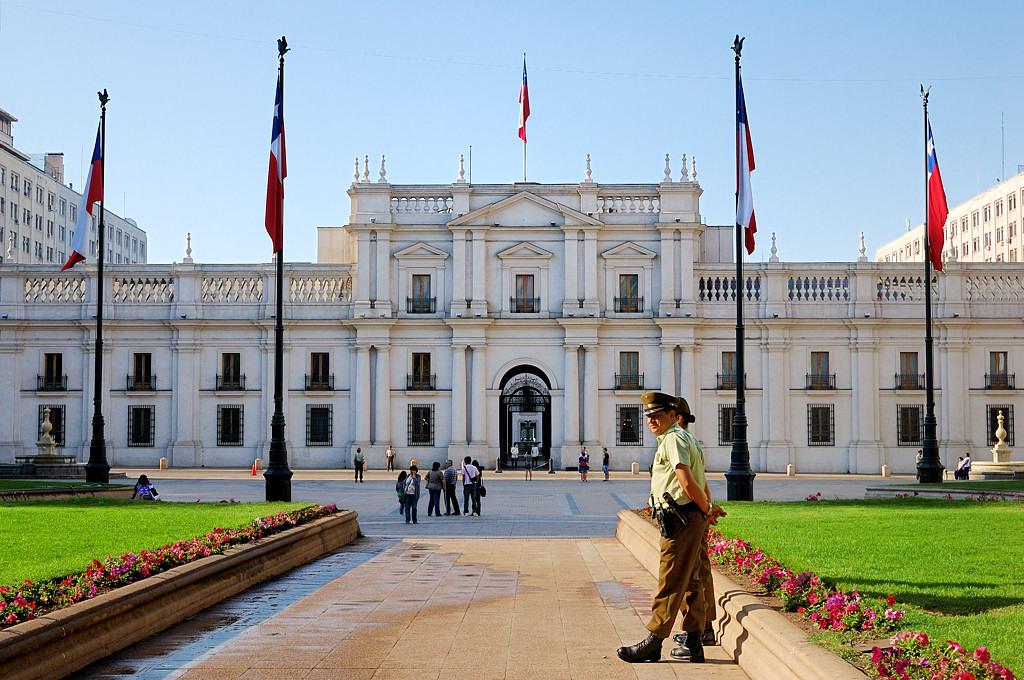 Президентский дворец Ла-Монеда