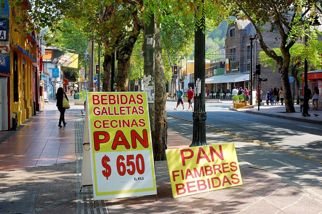На улицах Сантьяго
