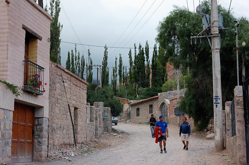 Прогулка по Тилькаре