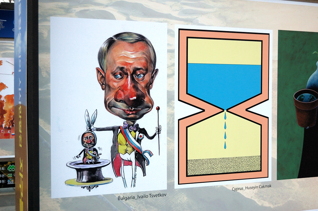Выставка карикатур по случаю саммита G20
