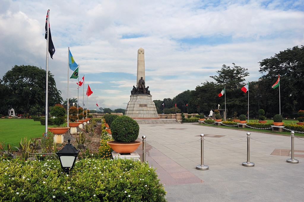 В парке Рисаля
