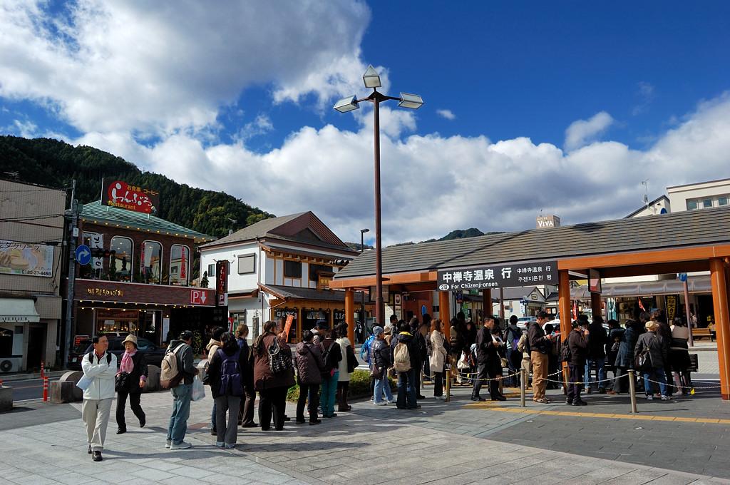Центральная площадь, вокзал Тобу-Никко