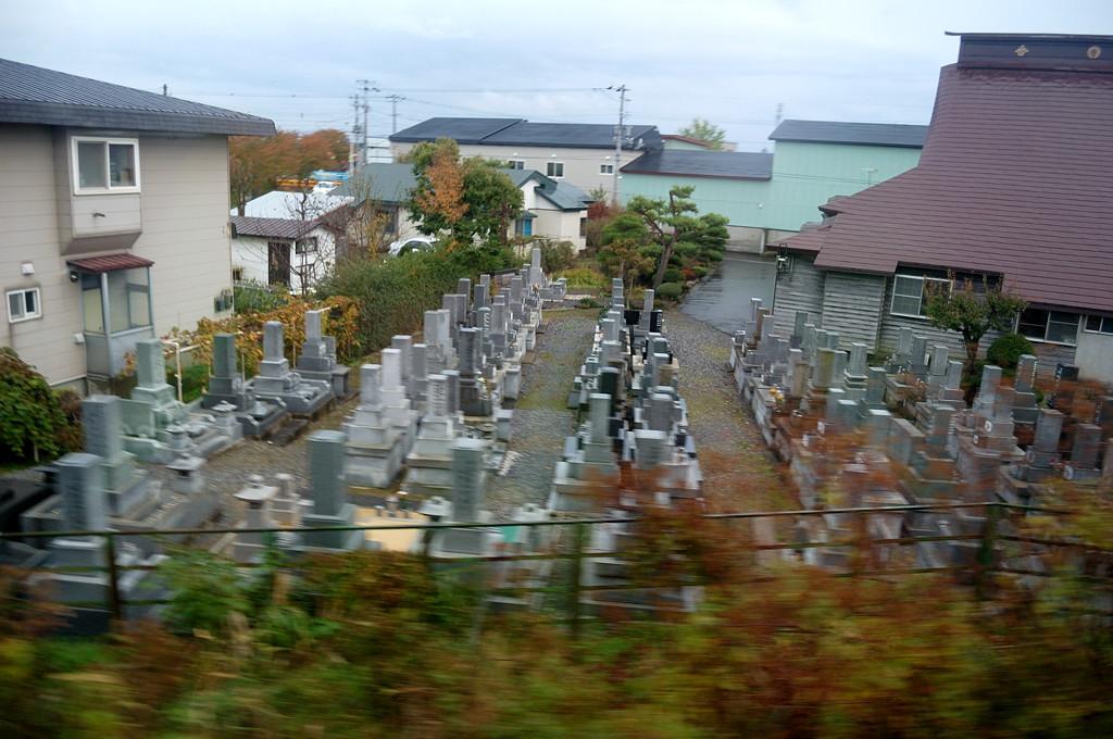 Кладбище между домами