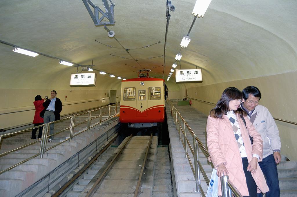 Нижняя станция второго фуникулера - Куробеко