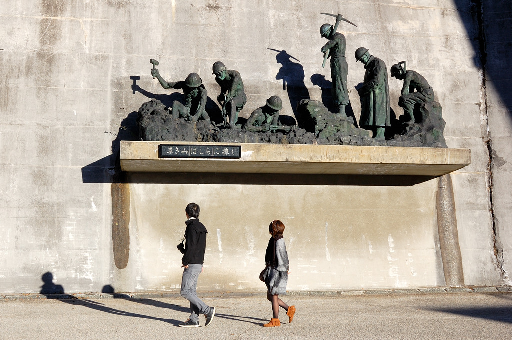 Памятник строителям ГЭС Куробе