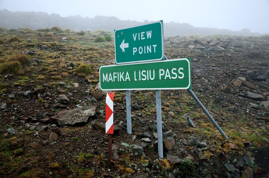 Перевал Мафика Пасс, высота 3090 метров