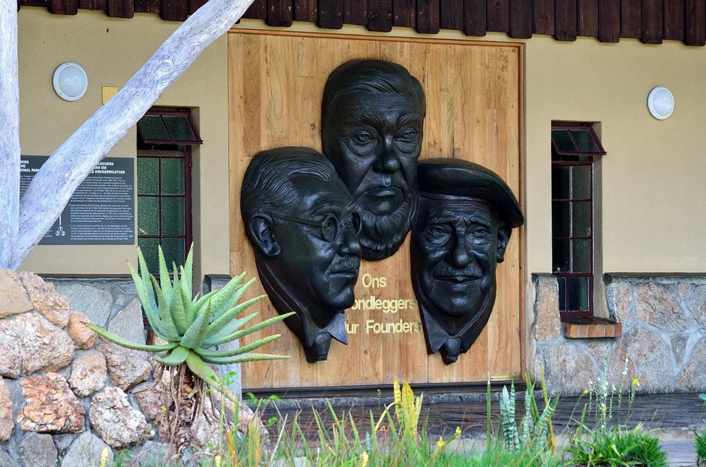 Отцы-основатели парка Крюгера, включая самого дядюшку Пауля (в центре)