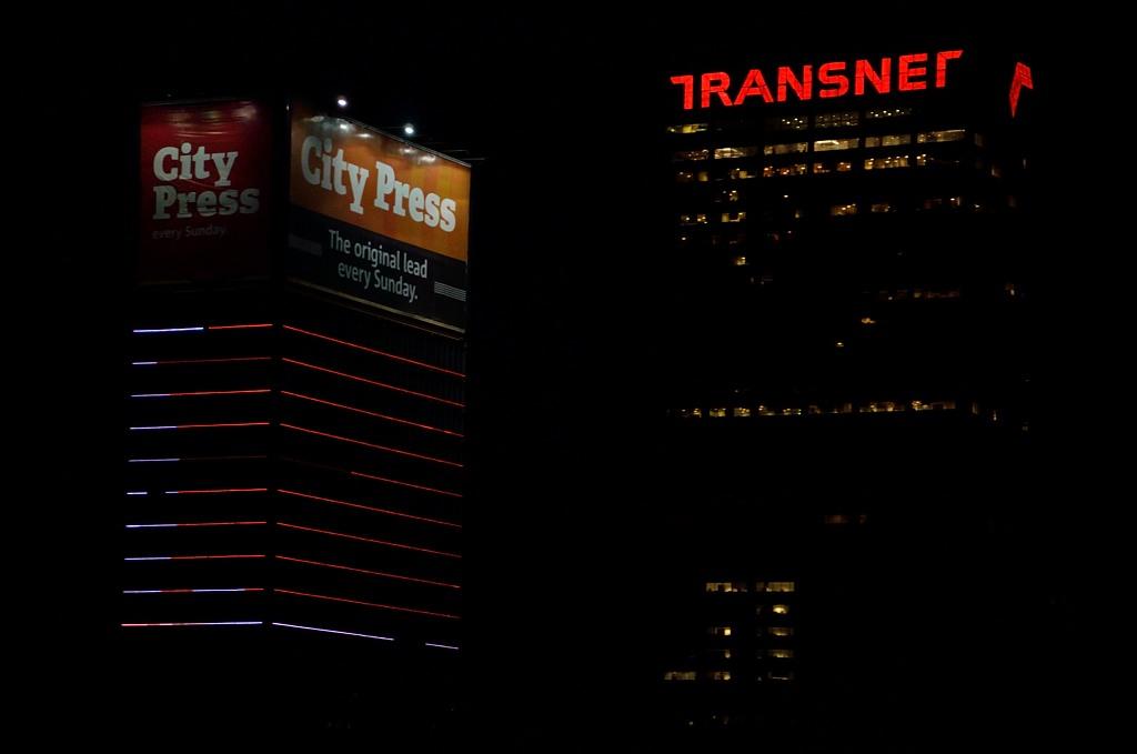Вид на ночной Йоханнесбург с крыши нашего отеля