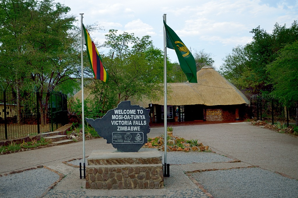 У входа в национальный парк
