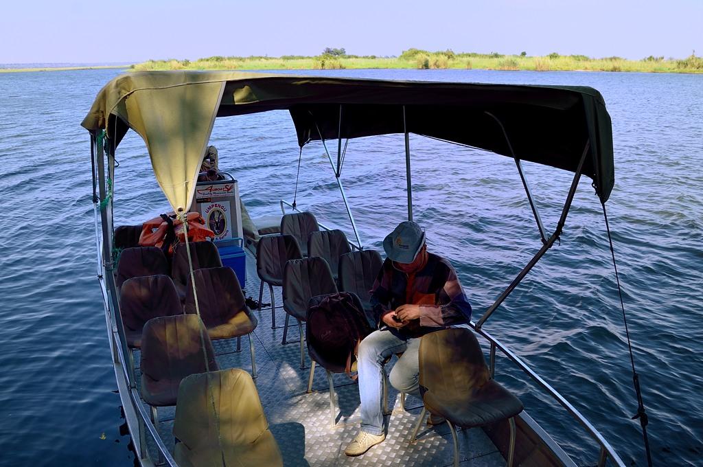 Наша лодка