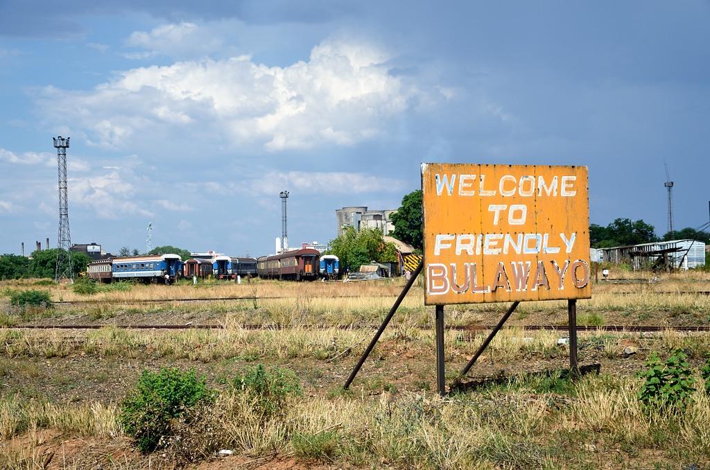 Добро пожаловать в дружественный Булавайо