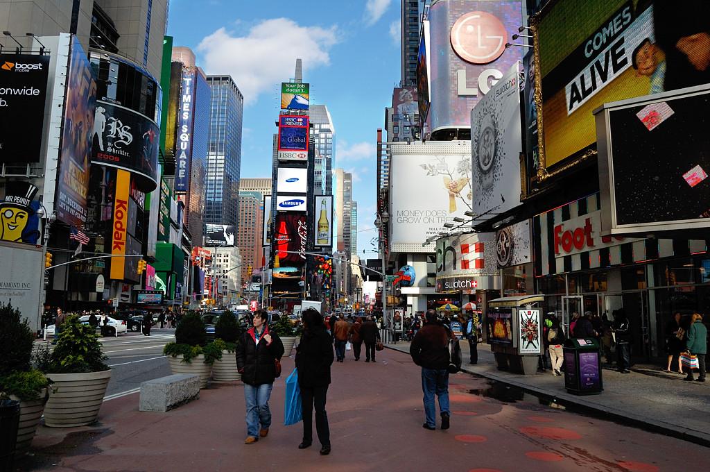 На Таймс-сквер