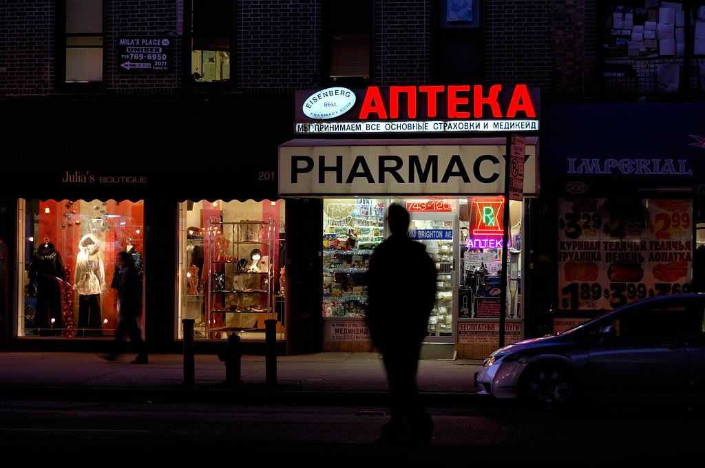 А еще тут много русскоязычных аптек