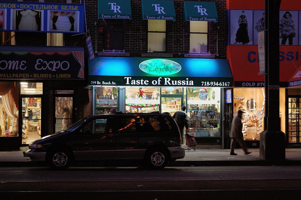 Брайтон-бич. Русскоязычные магазины