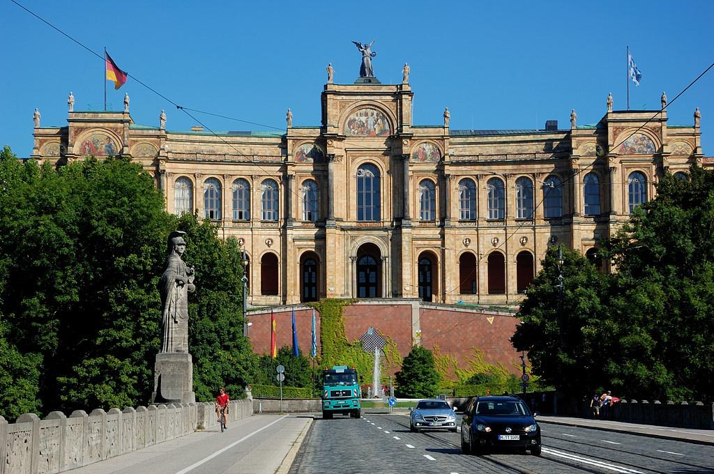 Парламент Баварии