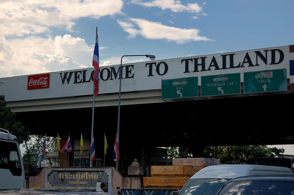 На тайской границе