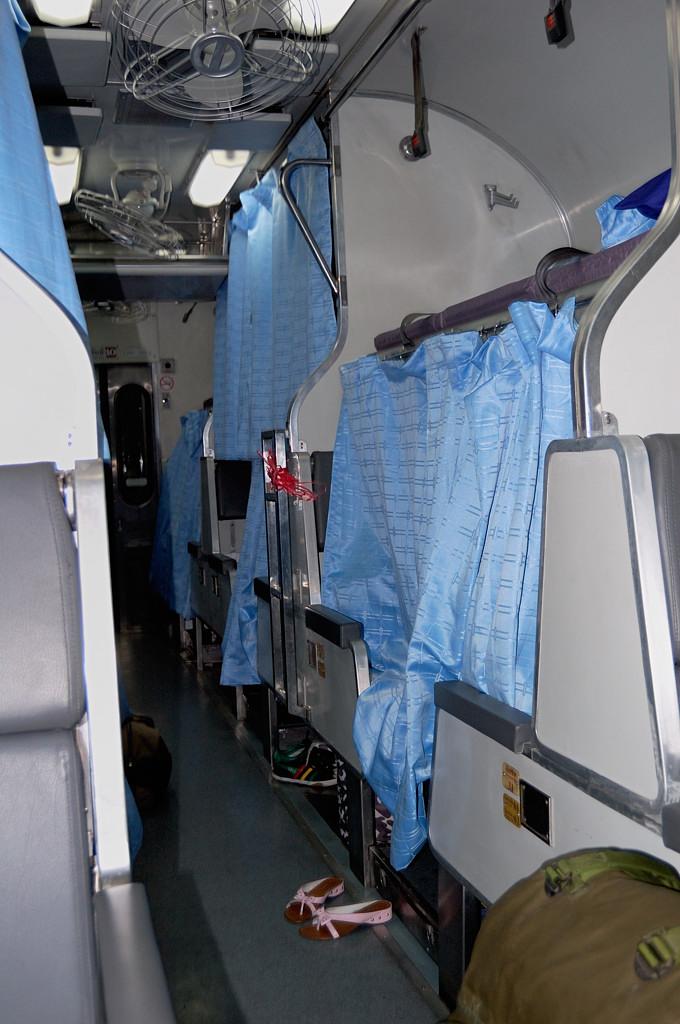 В поезде №36 Баттеруэрт-Бангкок