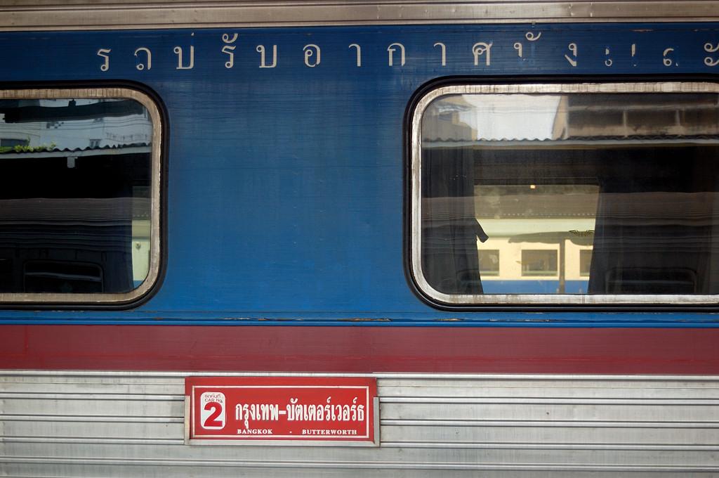 Поезд №36 Баттеруэрт-Бангкок