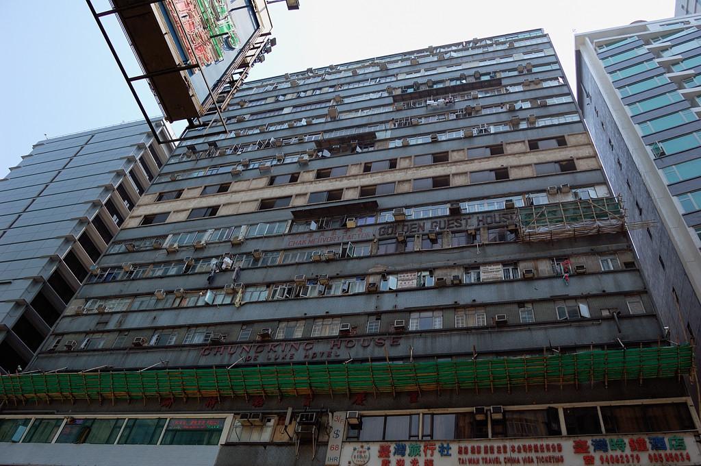 Гостиничный центр Chungking Mansion
