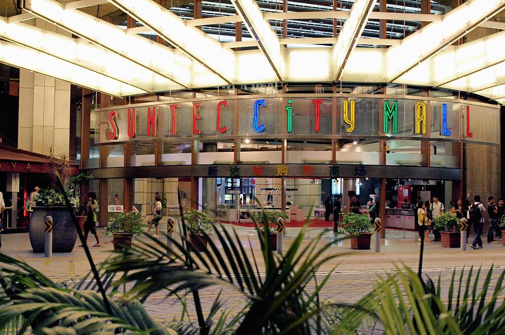 Торговый центр Suntec
