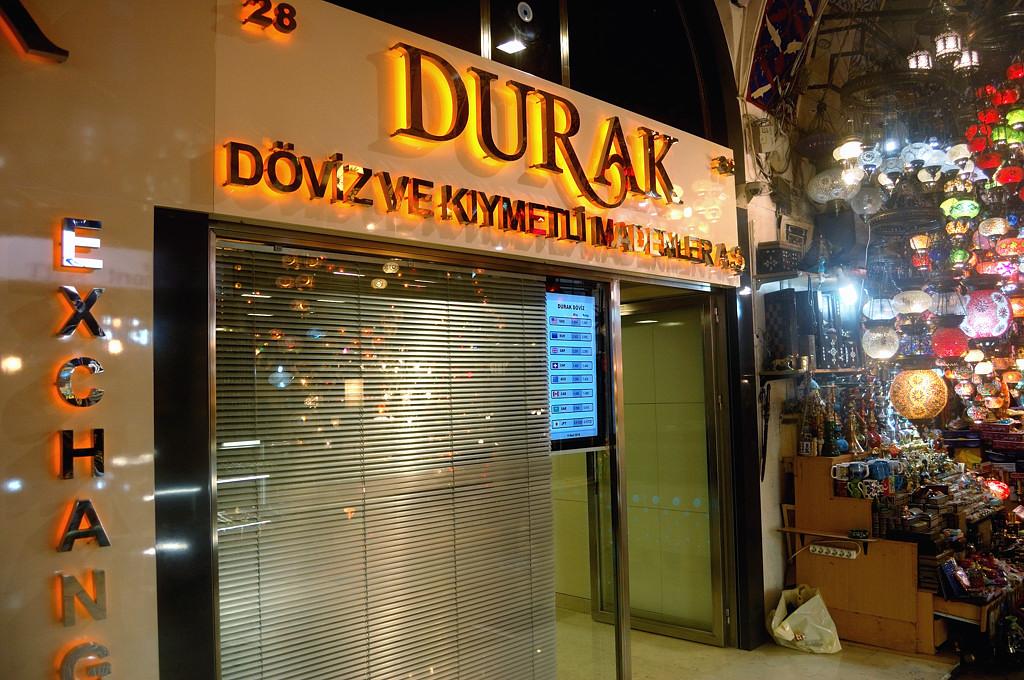 Такой смешной турецкий язык :)