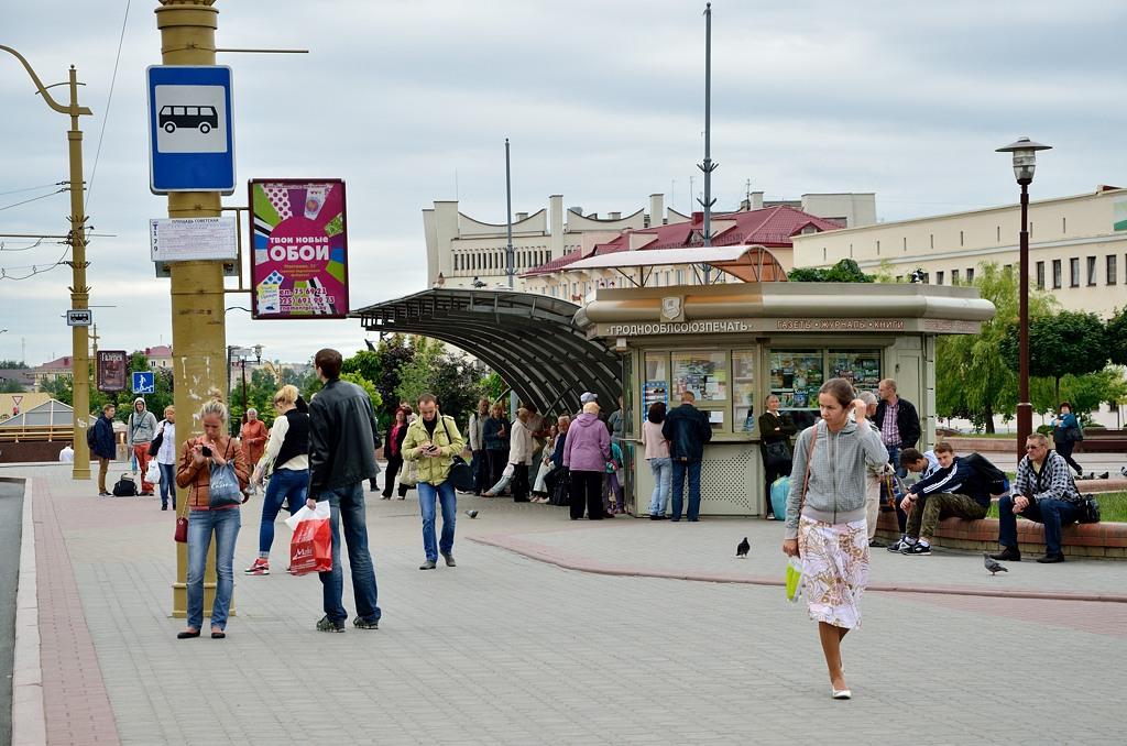 Остановка общественного транспорта на ул. Стефана Батория