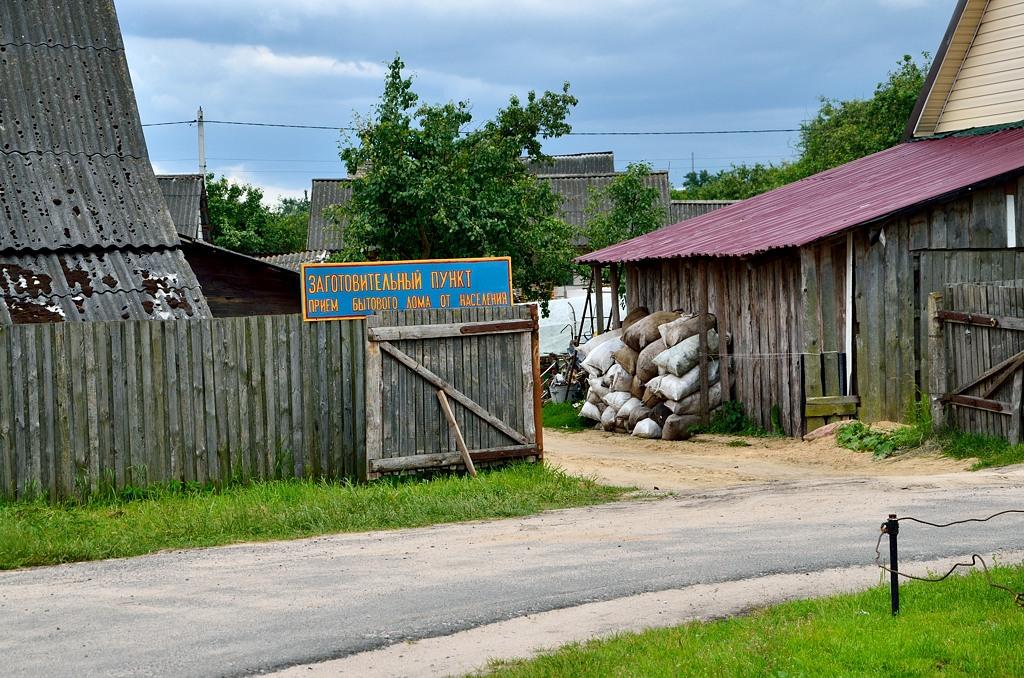 В деревнях тоже есть свой малый бизнес :)