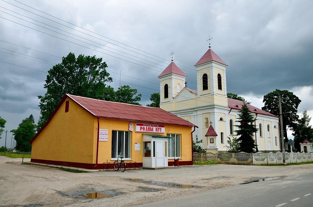 Троицкий костел в селе Шерешёво