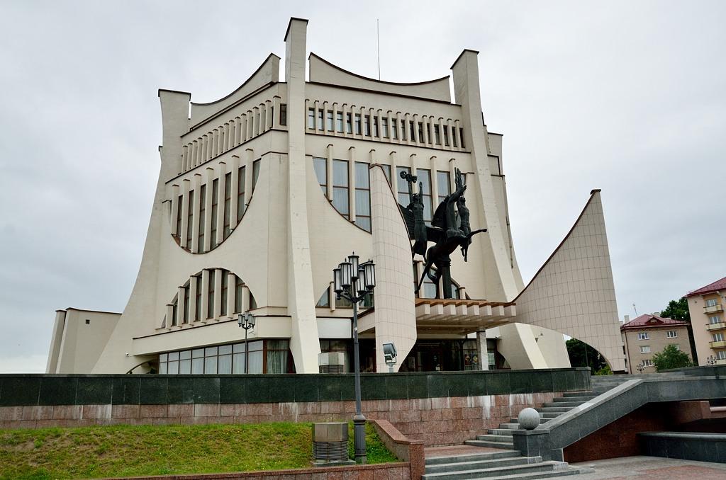 Драматический театр в Гродно