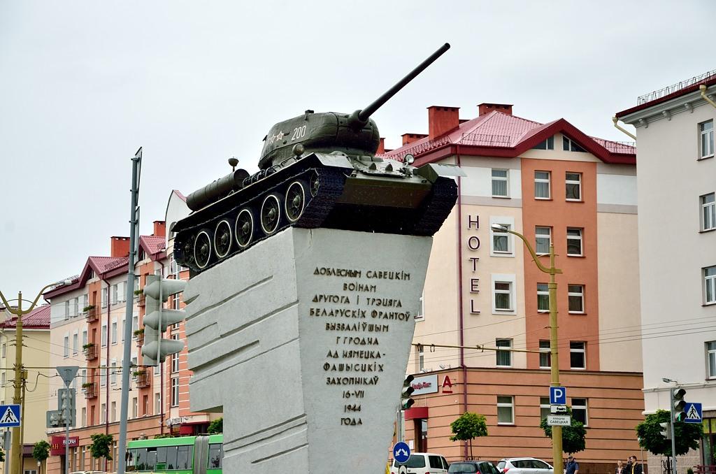 """Памятник советским солдатам """"Другога"""" и """"Трэцяга"""" Белорусских фронтов"""