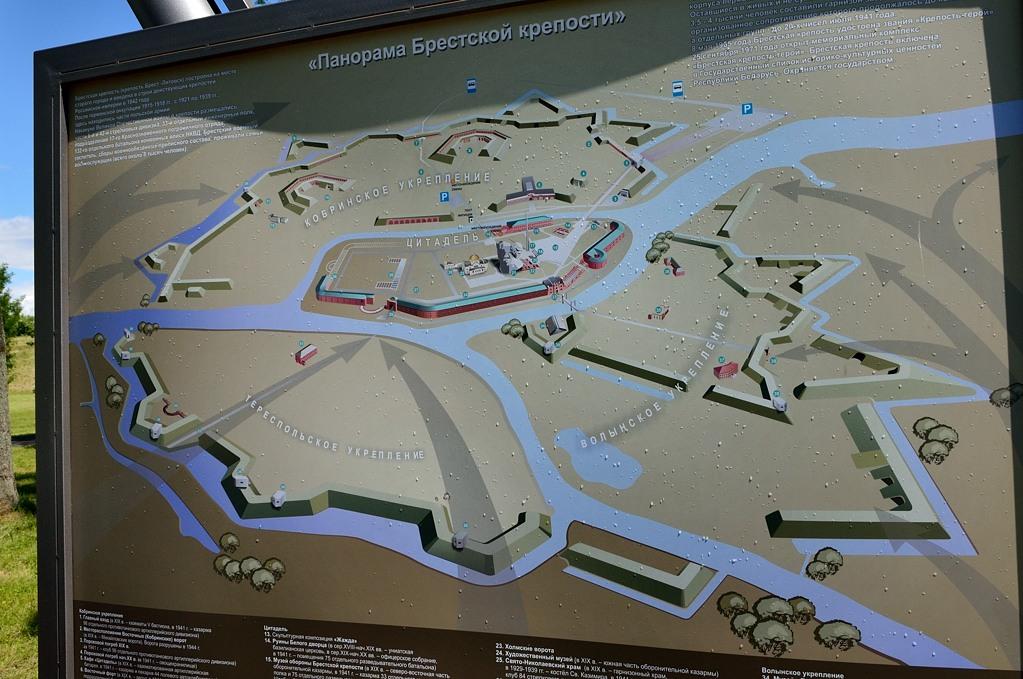Общий план крепости, чтобы понять, гду тут и чего. Заметьте, крепость строилась в 1840-х годах и здесь нет традиционных для средневековья стен и башен