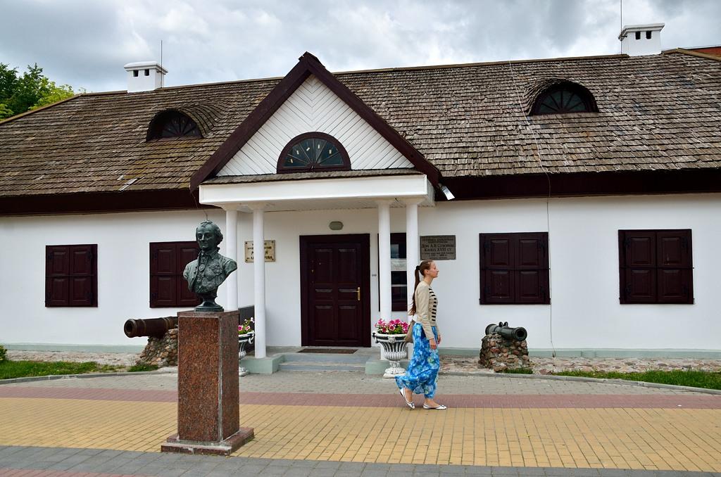 Дом-музей Суворова. В Кобрине было его имение, пожалованное Екатериной II за победу над поляками в 1794-м году