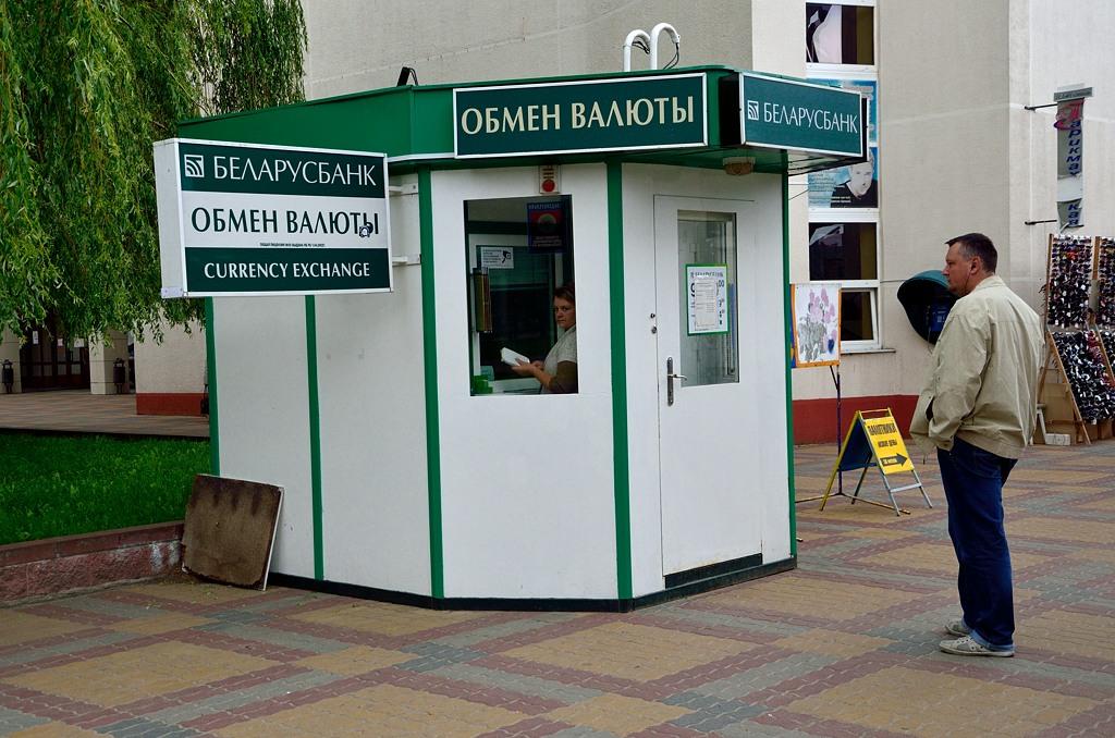 А так в Белоруссии происходит обмен валюты