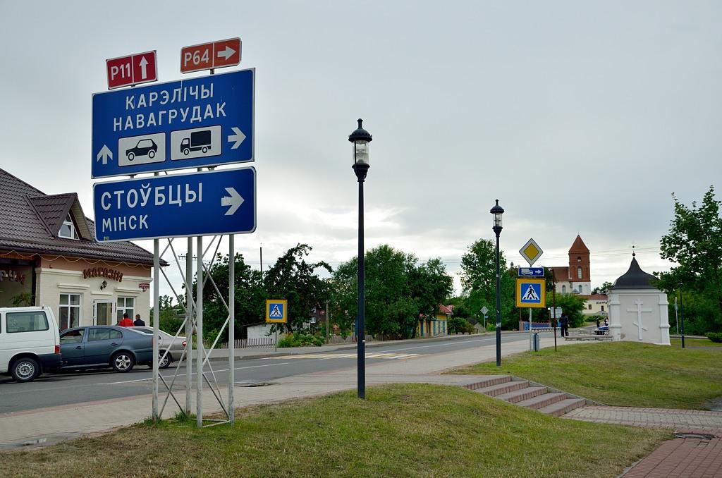 Вот такие дорожные указатели стоят по всей Белоруссии. Используется исключительно белорусский язык. Самые популярные буквы в нем - Э и Ы. А город на нижнем указателе по-русски называется Столбцы. Попробуй догадайся.