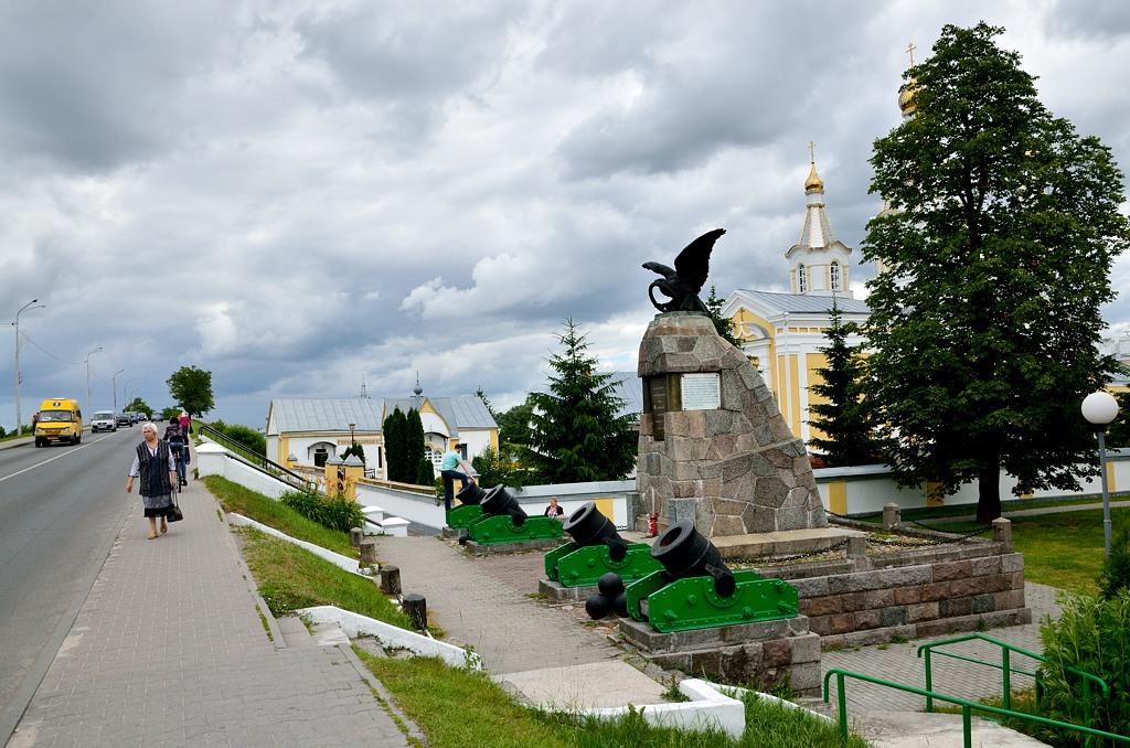 Памятник русским войскам