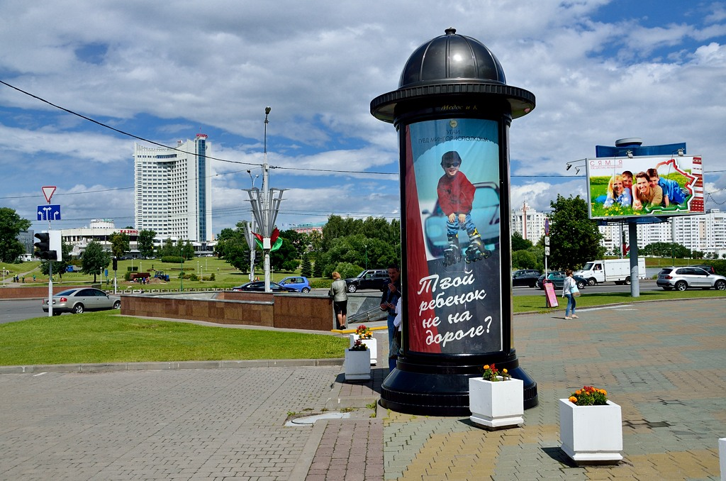 А это мы уже в центре Минска. На улицах очень много социальной рекламы