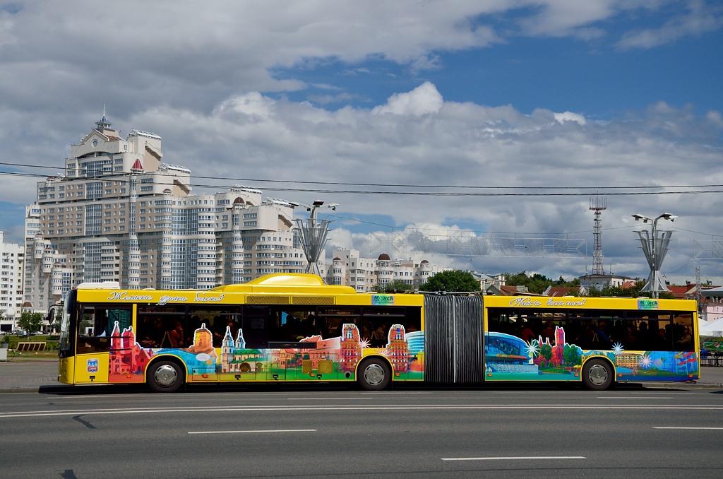 Цветные минские автобусы