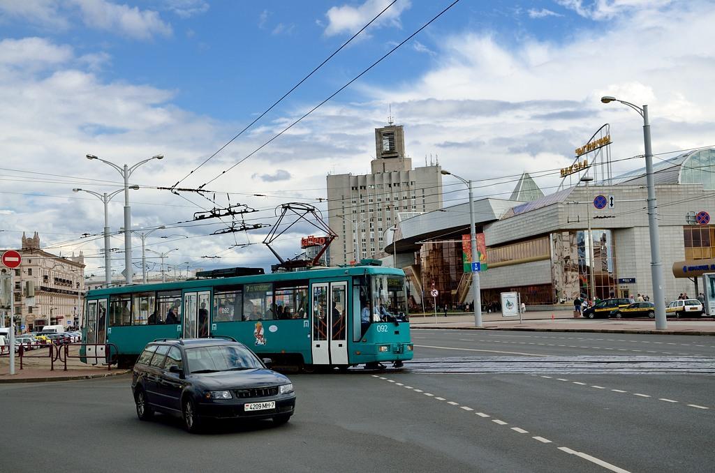 А это - ж/д вокзал. По белорусски - ЧЫГУНАЧНЫ ВАКЗАЛ