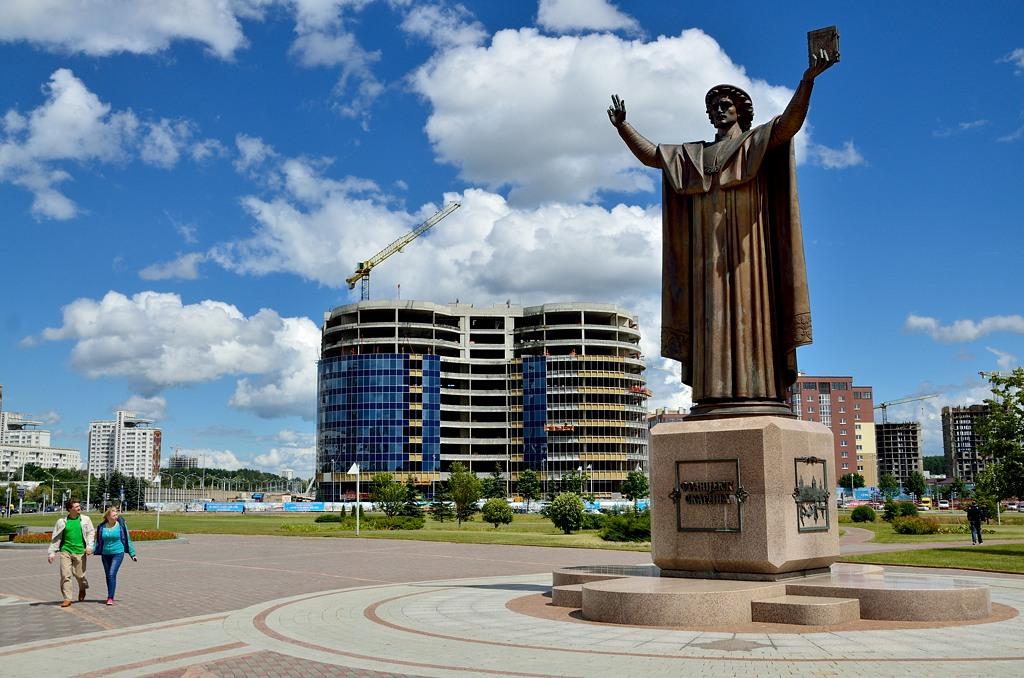 Памятник Франциску Скорине, белорусскому первопечатнику, жившему в 16-м веке