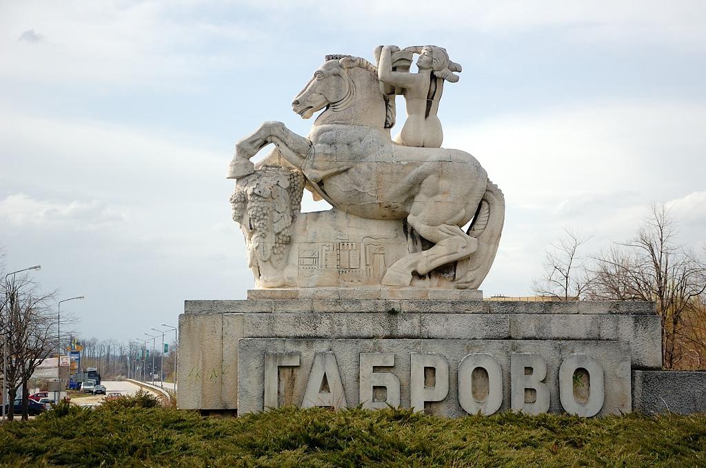 Габрово - столица юмора. В советской печати Габрово очень любили