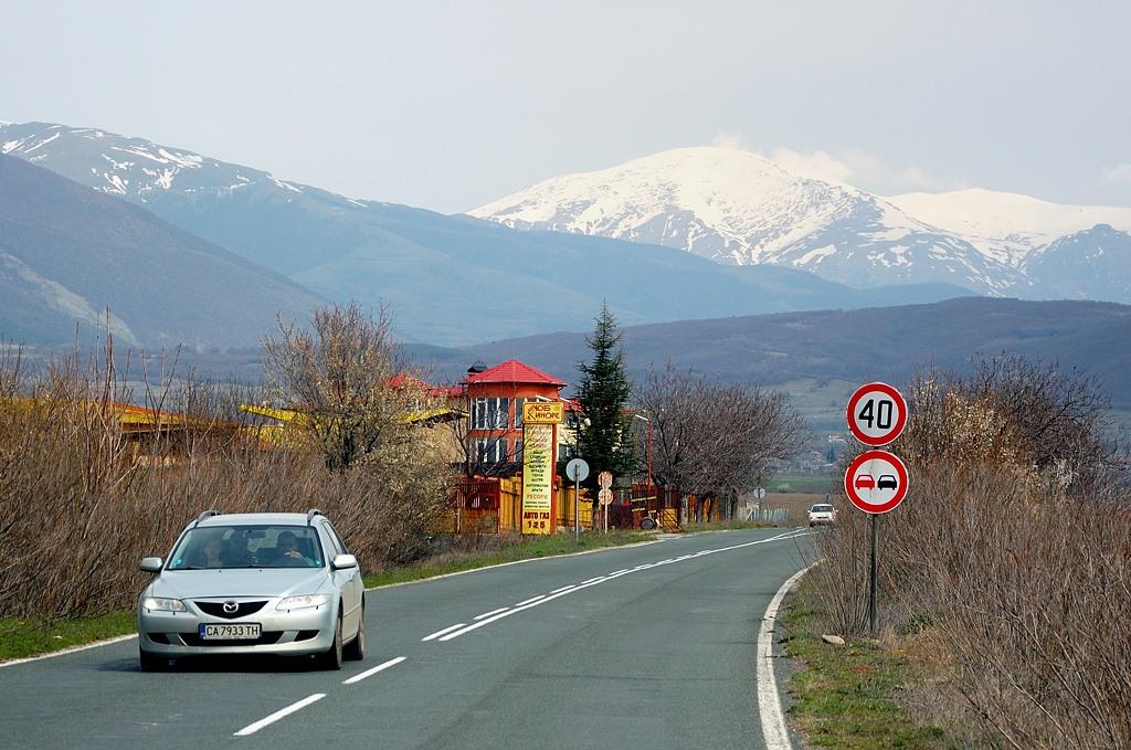 По дороге на Шипку